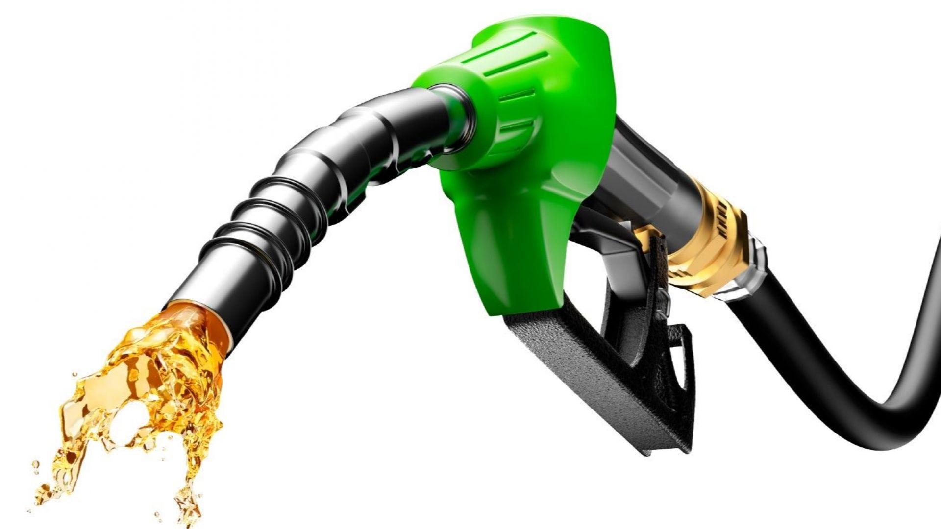 Колко струва бензинът по света и у нас