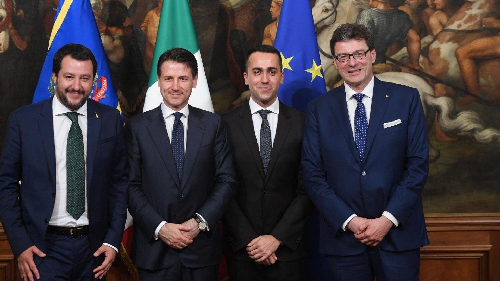 Първото антисистемно правителство в Западна Европа - италианското, положи клетва