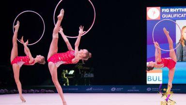 Показаха видеото за Световното първенство по художествена гимнастика в София