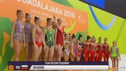 Бронзов медал за ансамбъла ни в Испания