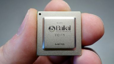 Руският процесор Baikal-T1 струва само 64 долара