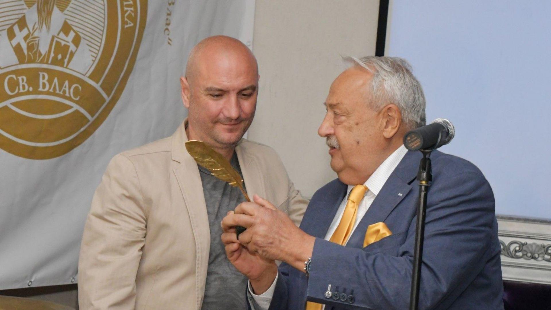 Награда получи и синоптикът Емо Чолаков