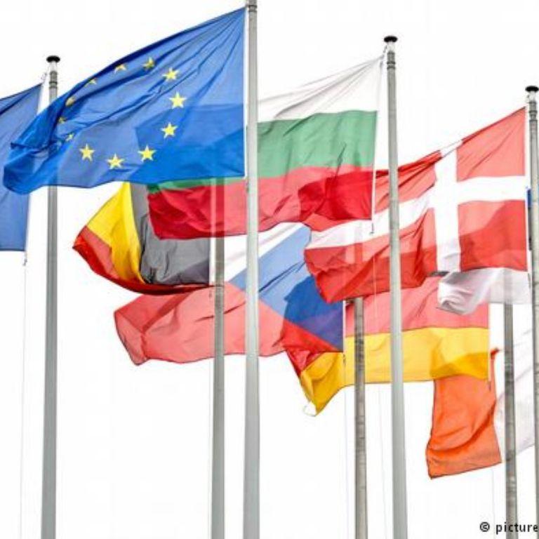 Съвет на Европейския съюз по външни отношения