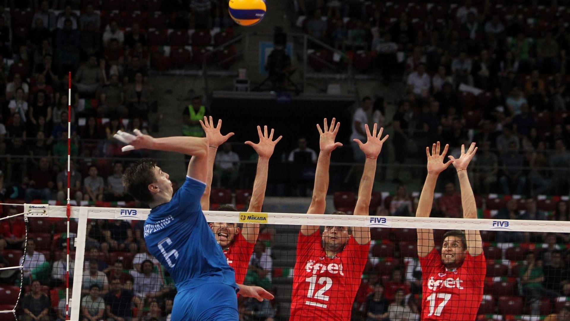 България отнесе ново 0:3