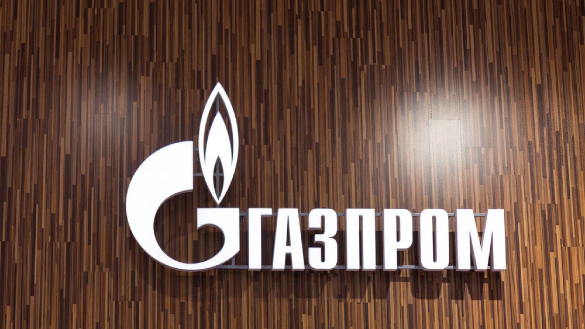 """Газпром одобри 2.2 млрд евро кредит за """"Турски поток"""""""