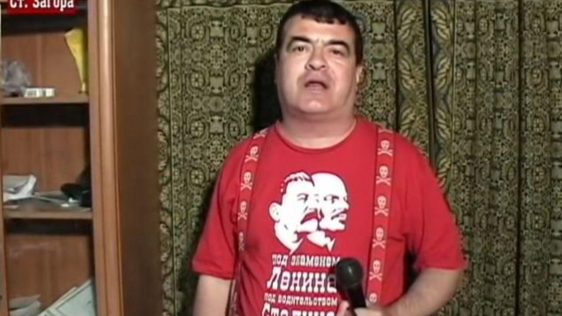 Спецсъдът даде 2 г. затвор за мъжа, осквернил българското знаме