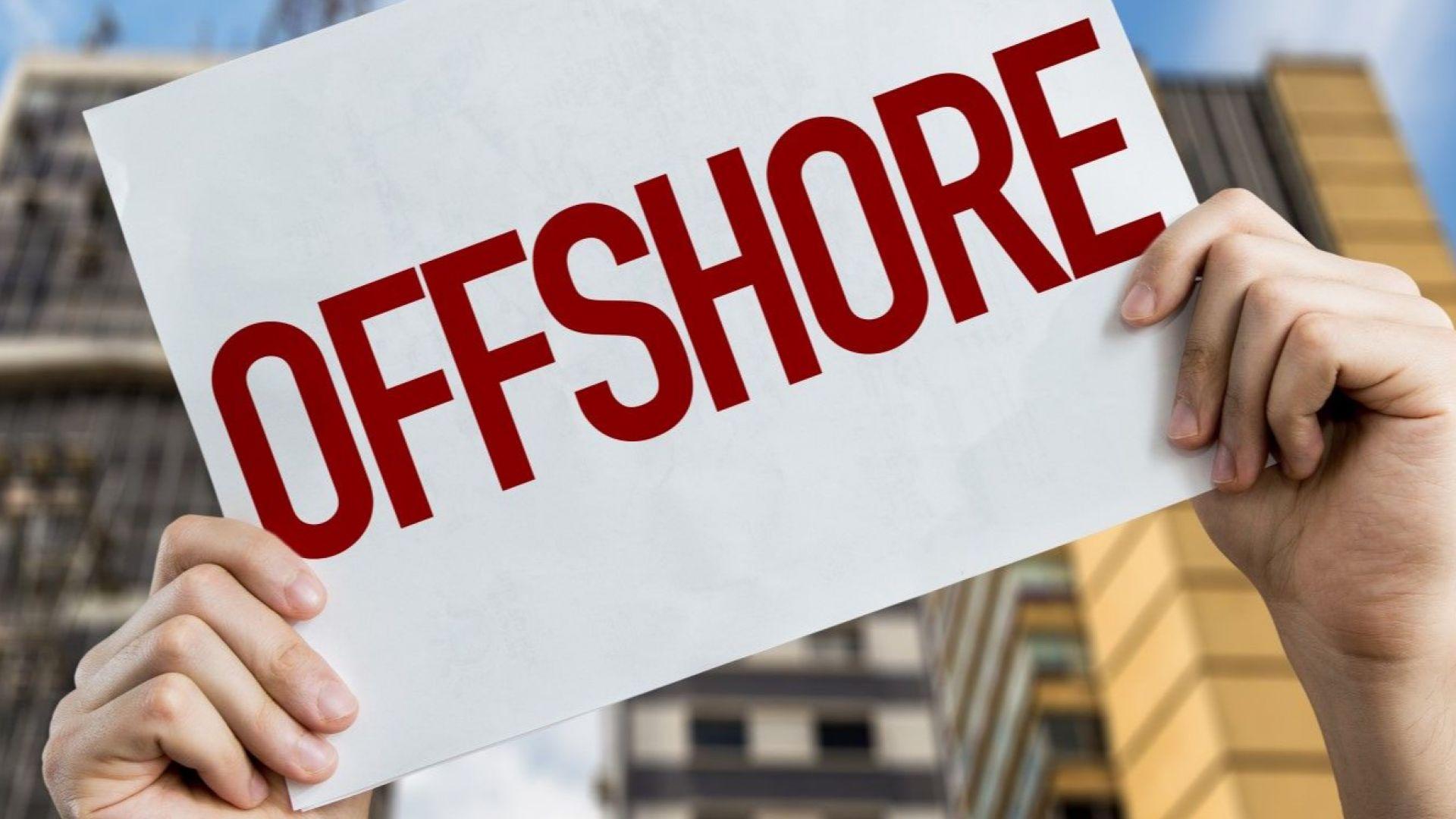 Кипър закрива офшорни сметки под американски натиск