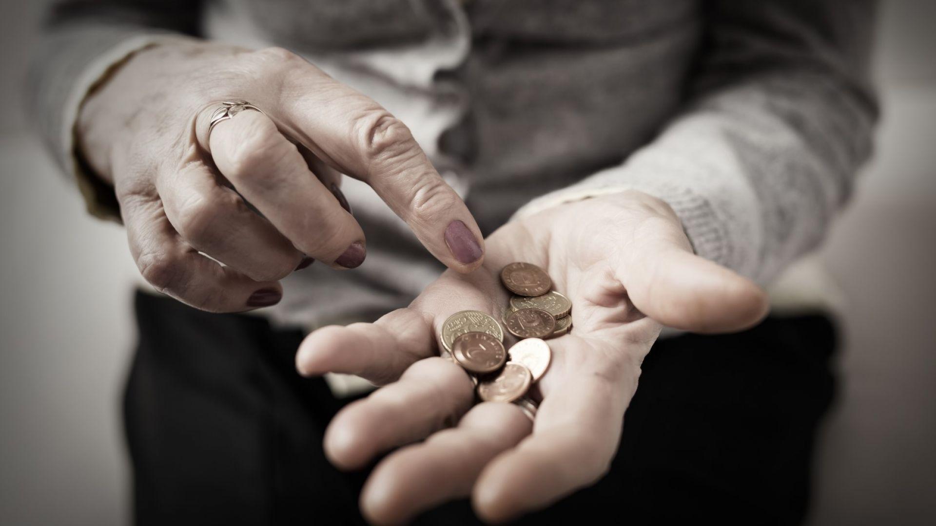 Финансисти: Пенсионната ни система е неработеща, трябват реформи