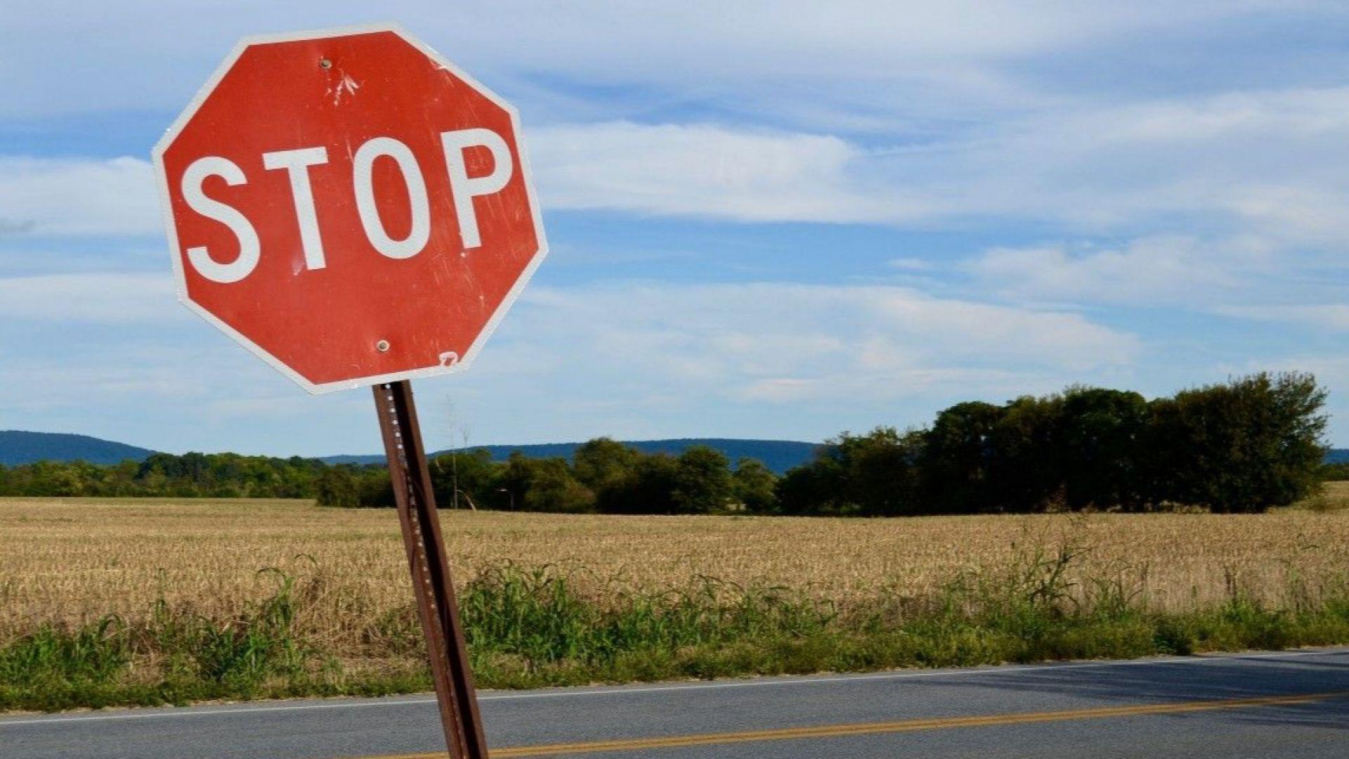 """Шофьор не спря на знак """"Стоп"""" и предизвика тежка катастрофа"""