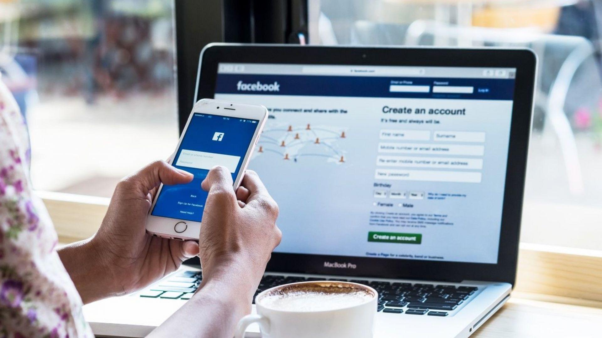 """14 млн. потребители на """"Фейсбук"""" засегнати от нов проблем с личните данни"""