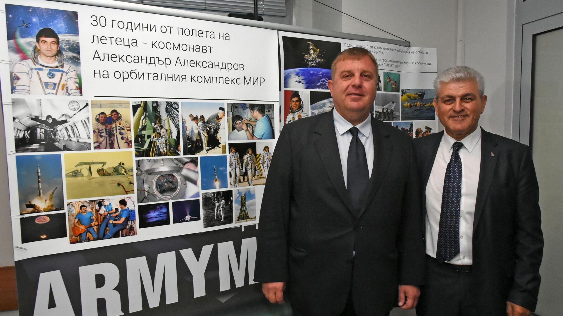 Красимир Каракачанов и Александър Александров