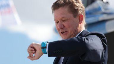 """И Холандия арестува активи на """"Газпром"""" заради дълг"""