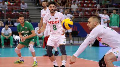 Волейболистите ни взеха само гейм на Иран