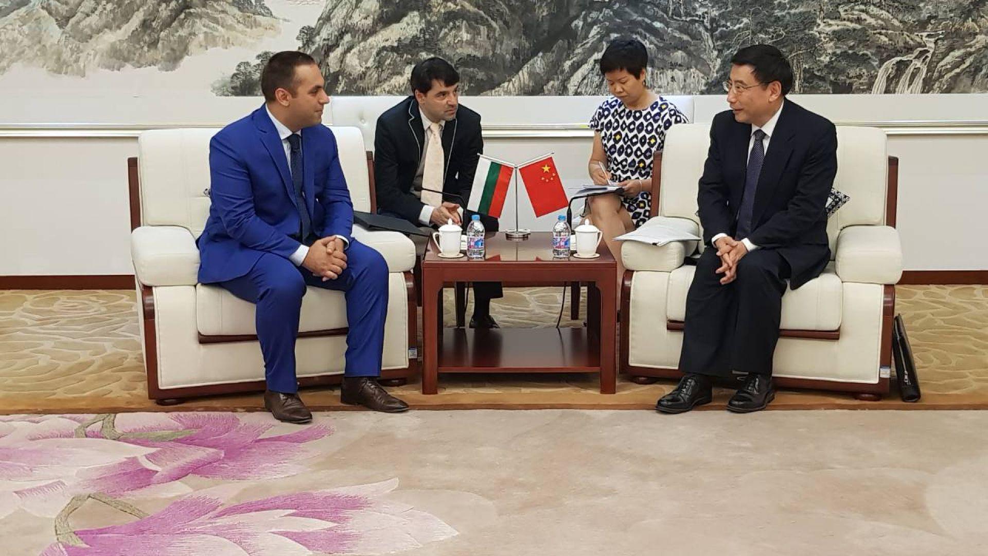 Ухажваме китайския бизнес да инвестира в България
