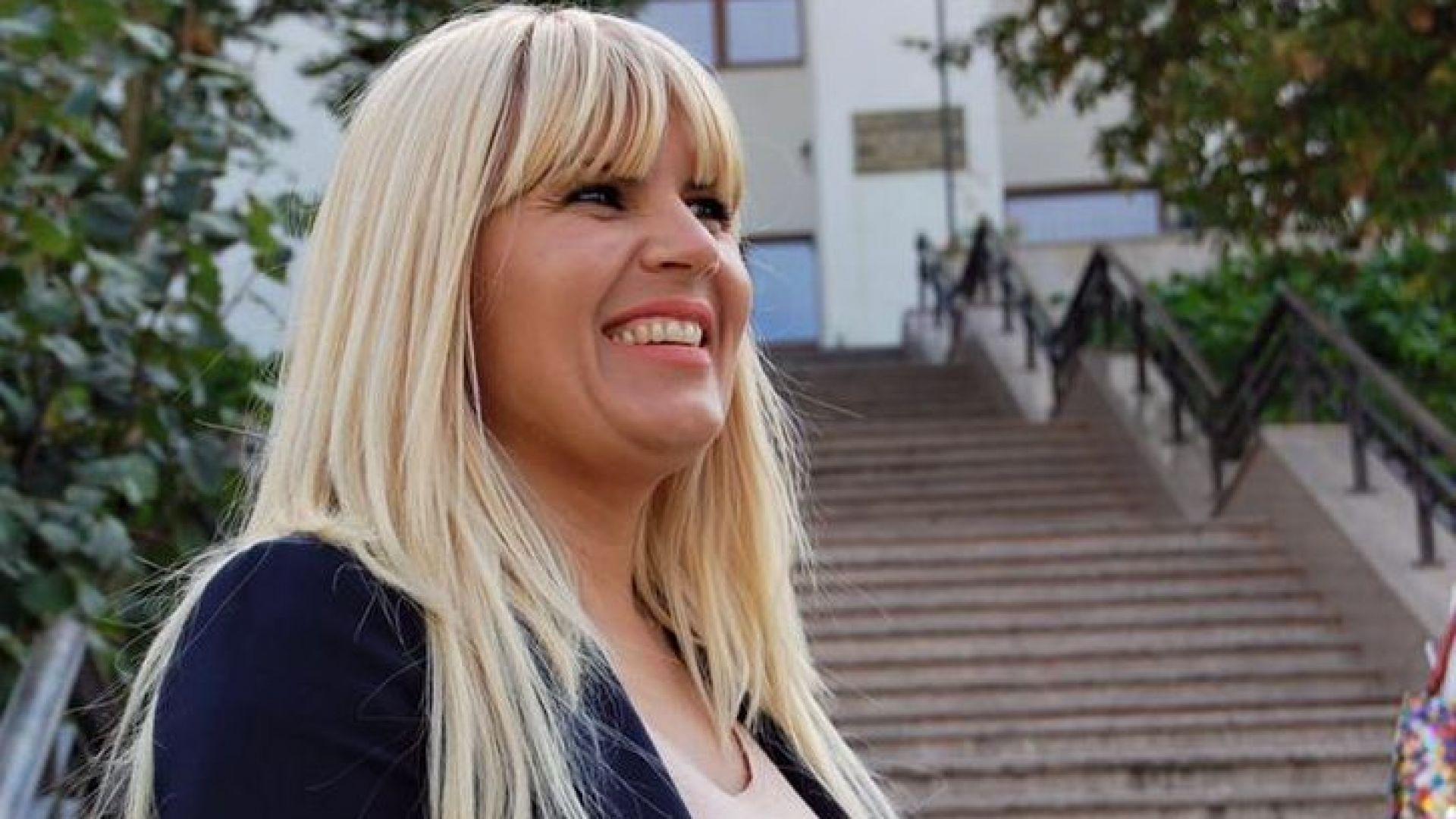 Бивша румънска министърка окончателно осъдена на 6 години затвор