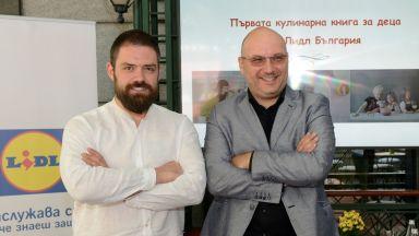 Деца и родители ще готвят с шеф Манчев и шеф Шишков на кулинарен лагер на Lidl