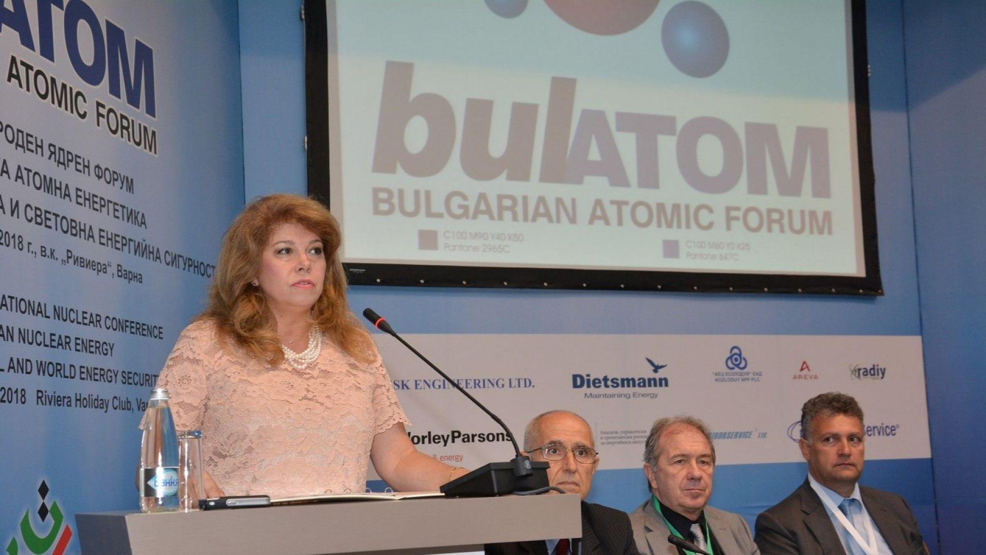 """Йотова: Възобновяването на проекта """"Белене"""" ще гарантира енергийната сигурност на България"""
