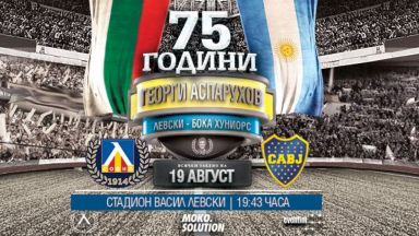 "Мачът между ""Левски"" и ""Бока Хуниорс"" пред провал"