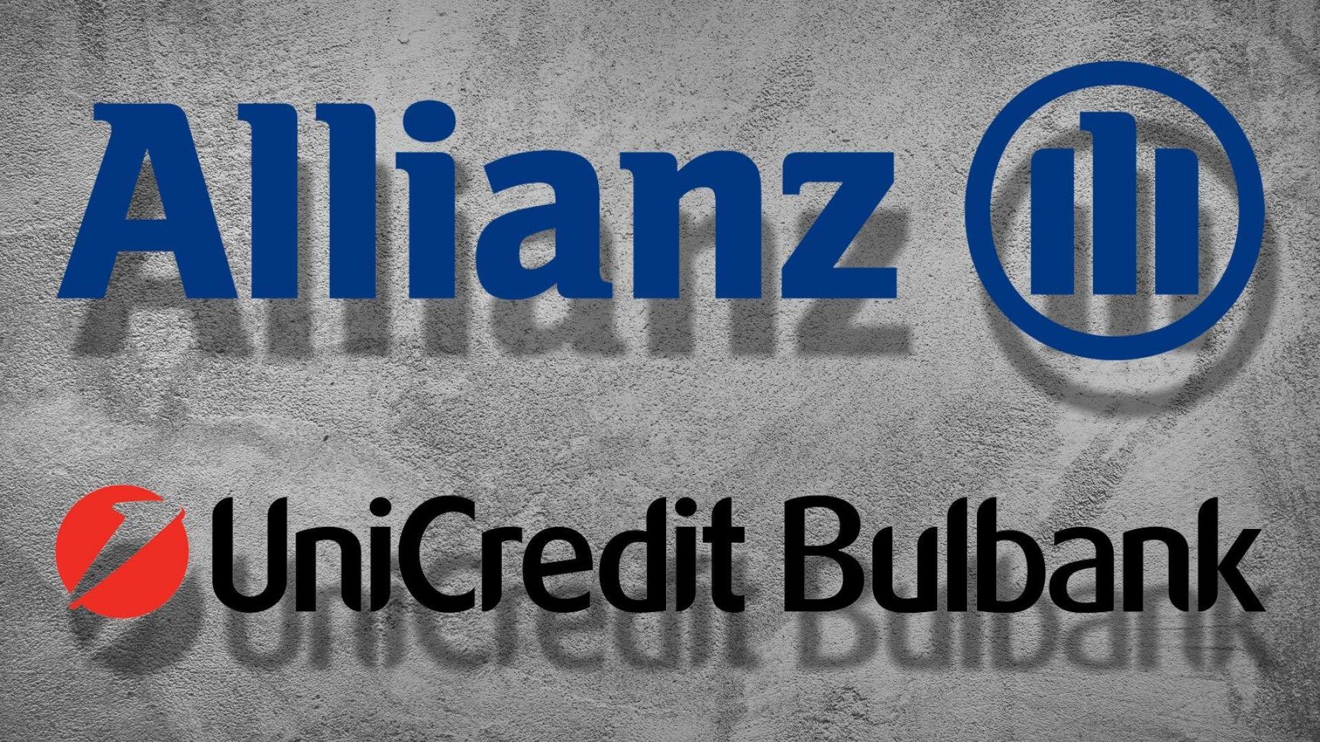 Алианц и УниКредит подписаха стратегическо банково-застрахователно партньорство в  ЦИЕ