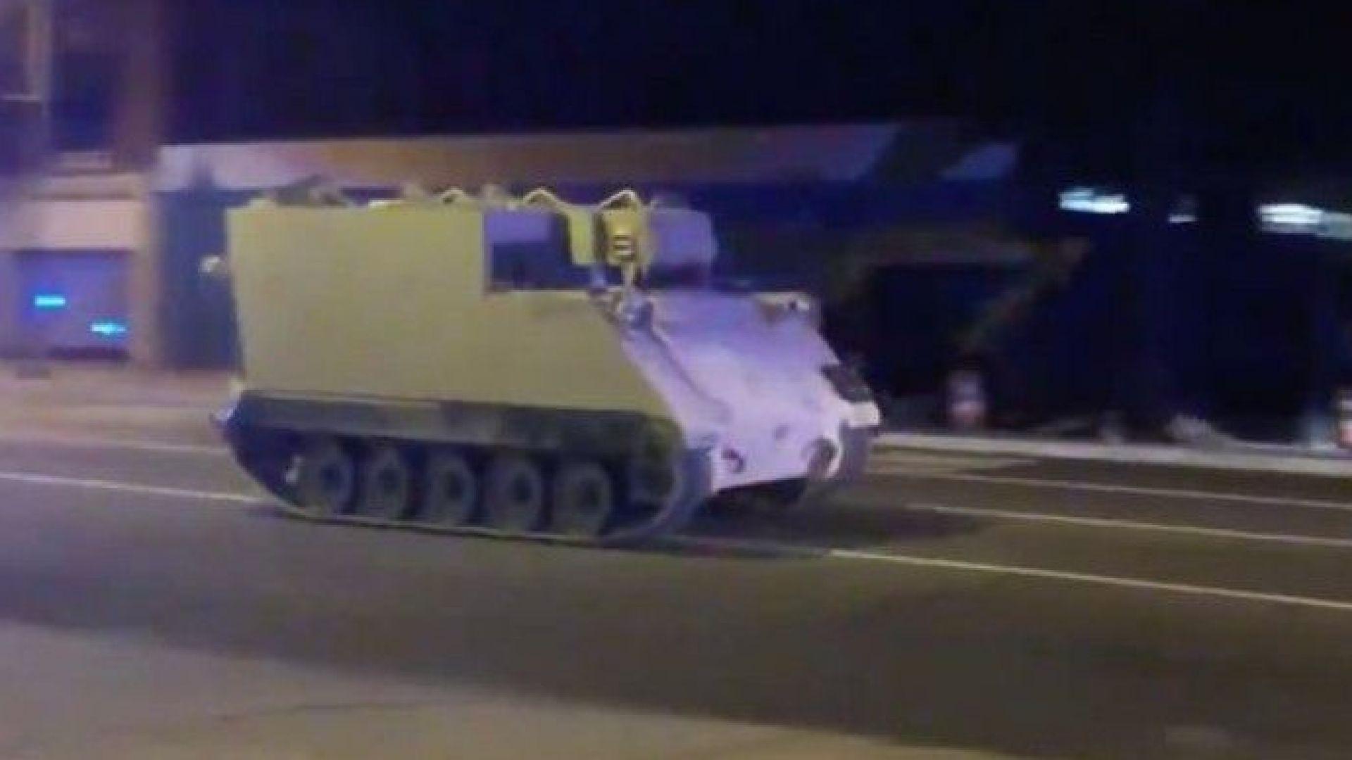 Американски военен открадна БТР, полицаи го гонят 2 часа (видео)