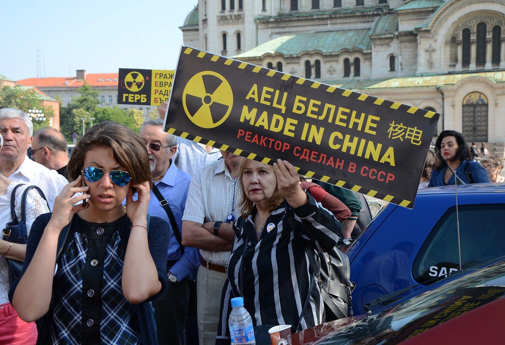 Протест срещу рестарта на проекта АЕЦ Белене