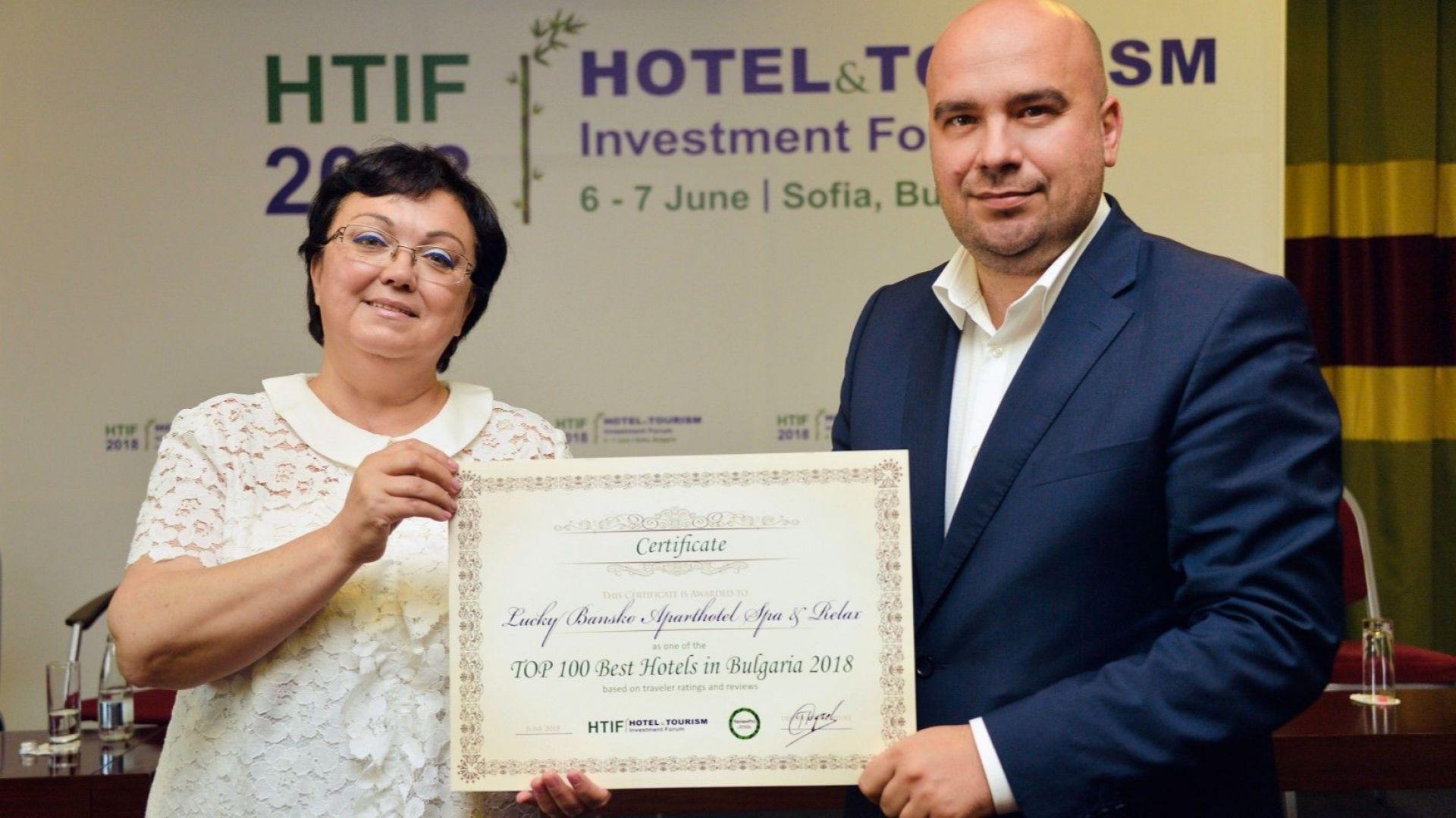 Апартхотел Лъки Банско СПА&Релакс e хотел номер 1 в България