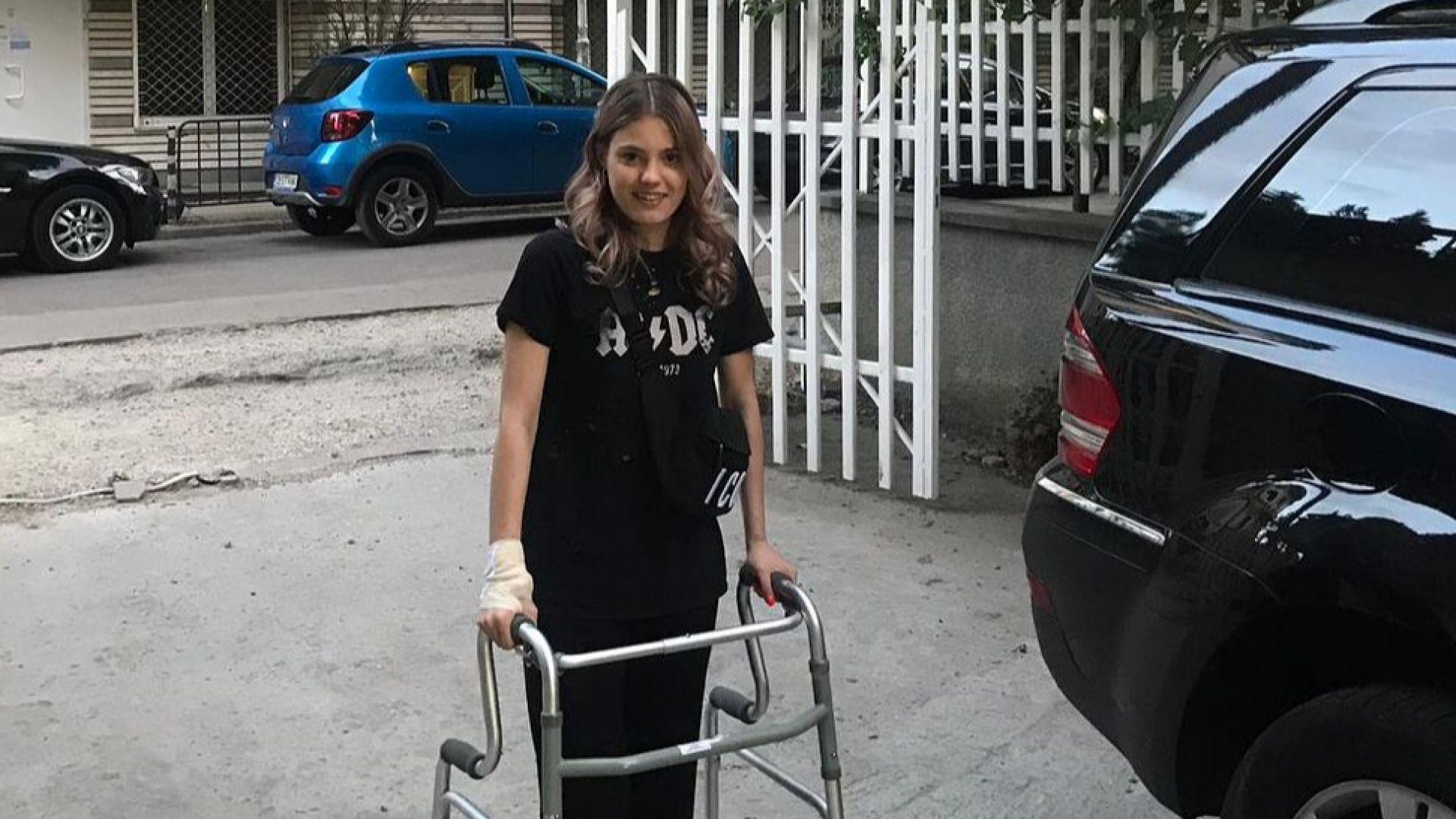 Кристин Илиева показа снимки от прохождането си