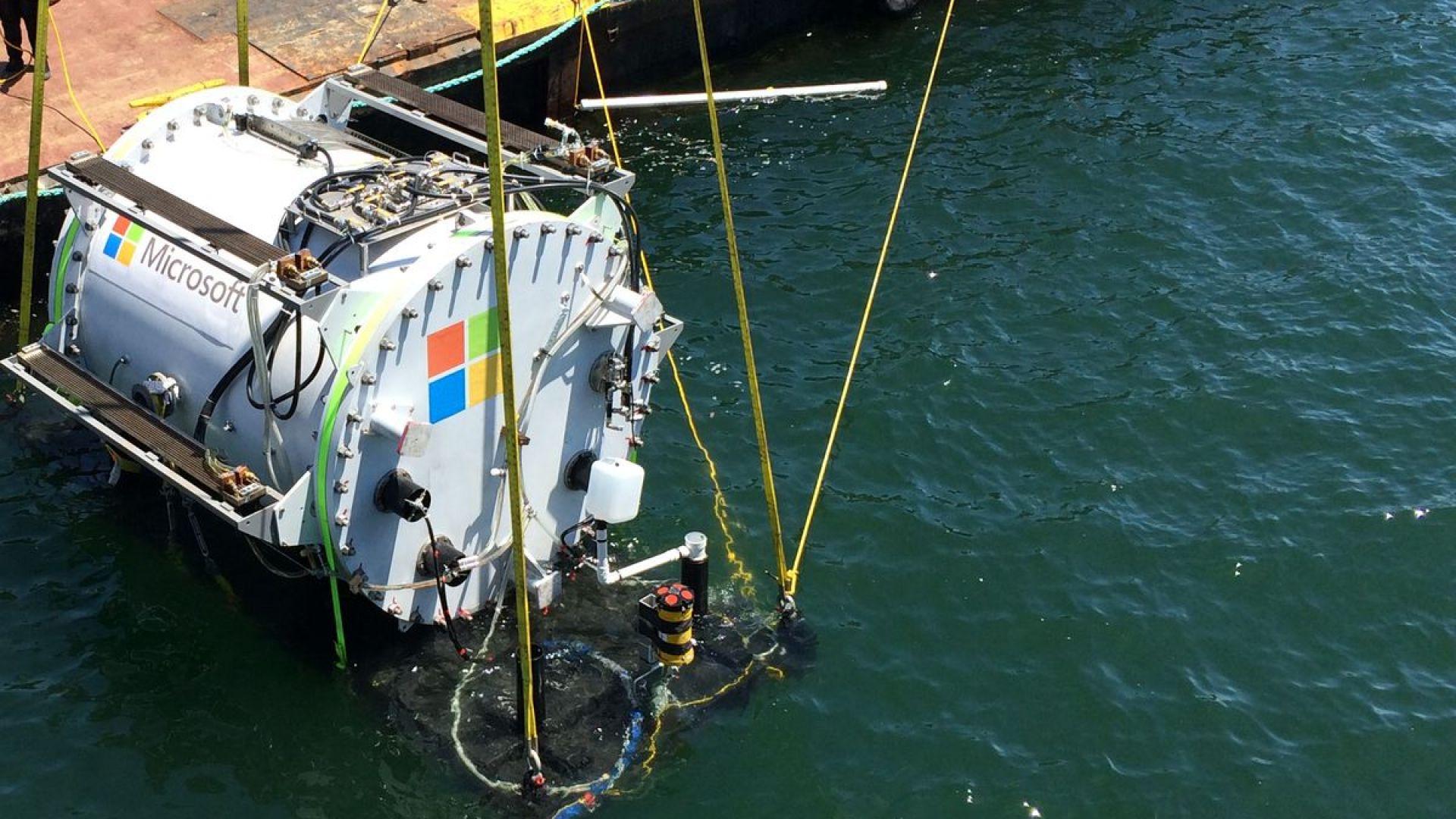 Microsoft потопи под вода новия си дата център