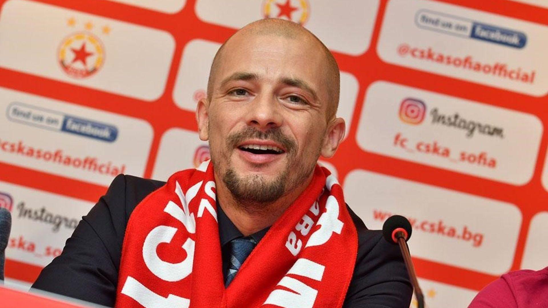 Ел Маестро: Не очаквах подобно напрежение в ЦСКА, трудно се свиква