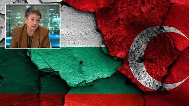 Проф. Иванова: ДПС печели от глупашката акция със смяната на турски имена в Старозагорско