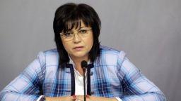 Нинова: Борисов си противоречи за затварянето на външни граници за бежанци