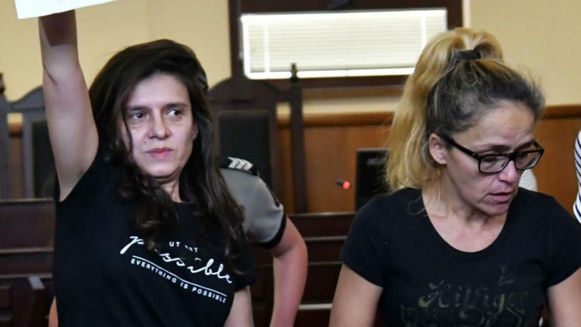 Биляна Петрова била уволнена, разбра това в съда