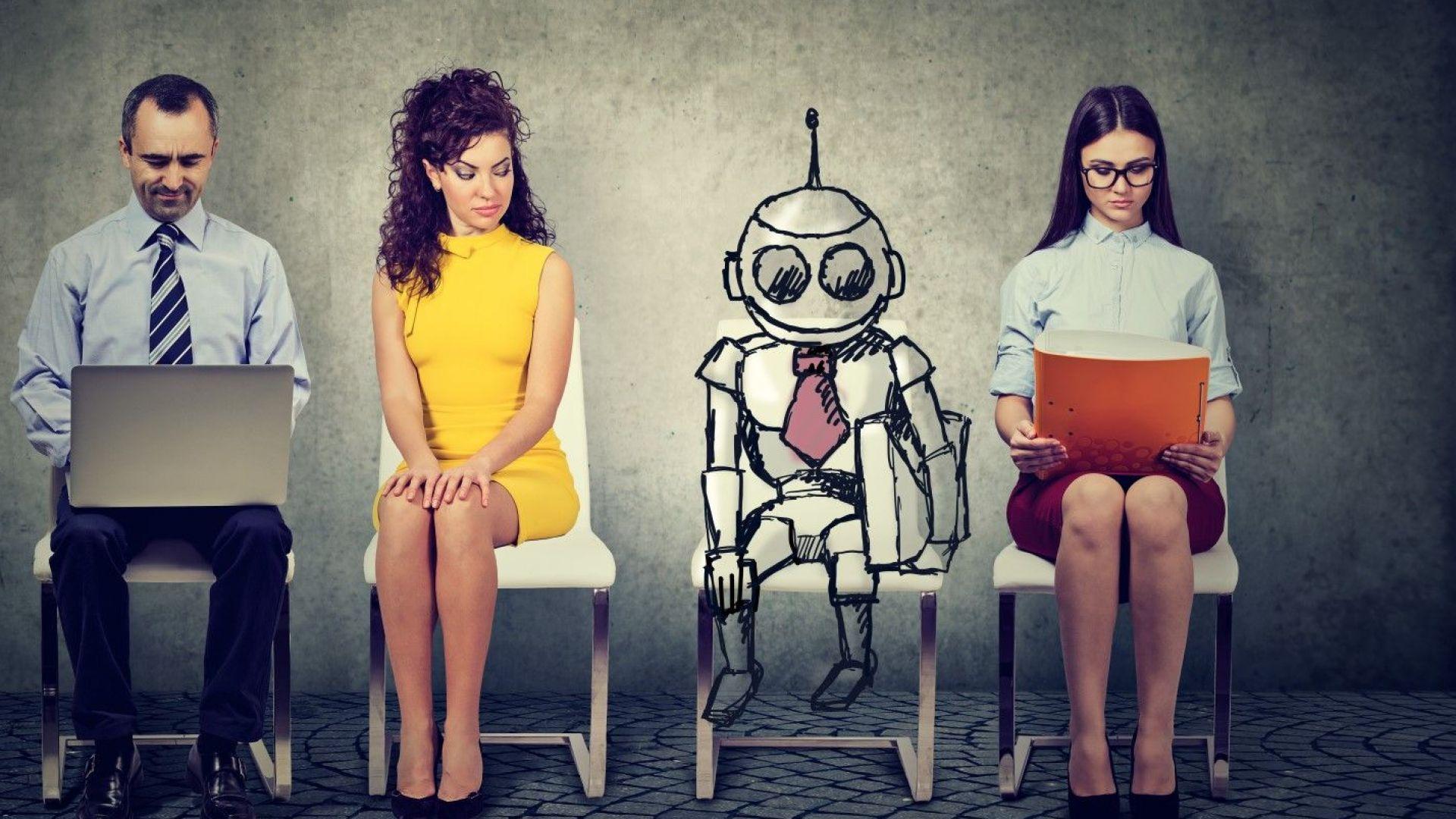 Прогноза: Скоро ще се борим с изкуствен интелект за работно място