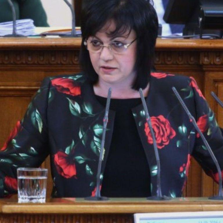 Корнелия Нинова и Кристиан Вигенин, БСП