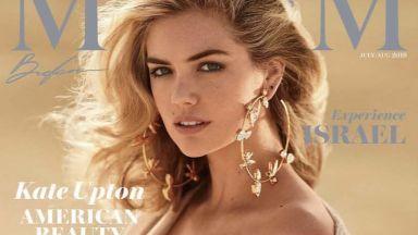 Кейт Ъптън оглави топ 100 на най-сексапилните жени на Maxim (снимки)