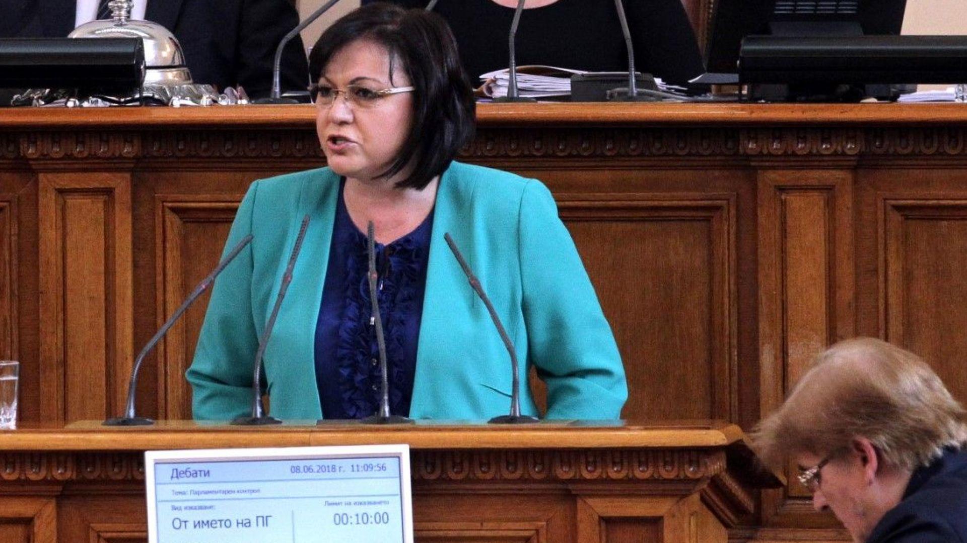 Нинова призова депутатите от ЕП да не подкрепят предложение, което ще нанесе сериозен удар върху транспортния бранш
