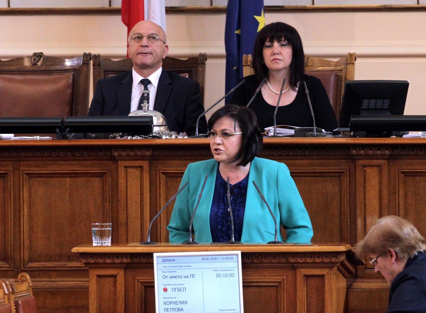 Няма такова чудо, премиерът да идва веднъж годишно в НС, заяви Корнелия Нинова