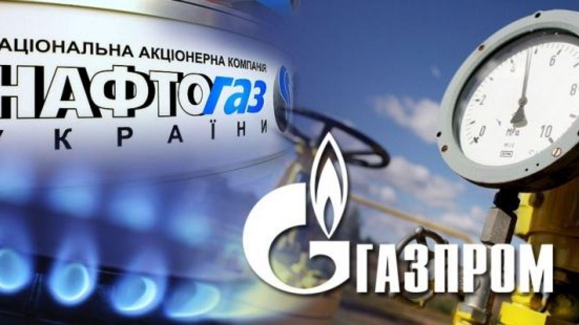 В Нафтогаз си раздават рекордни премии за победата над Газпром