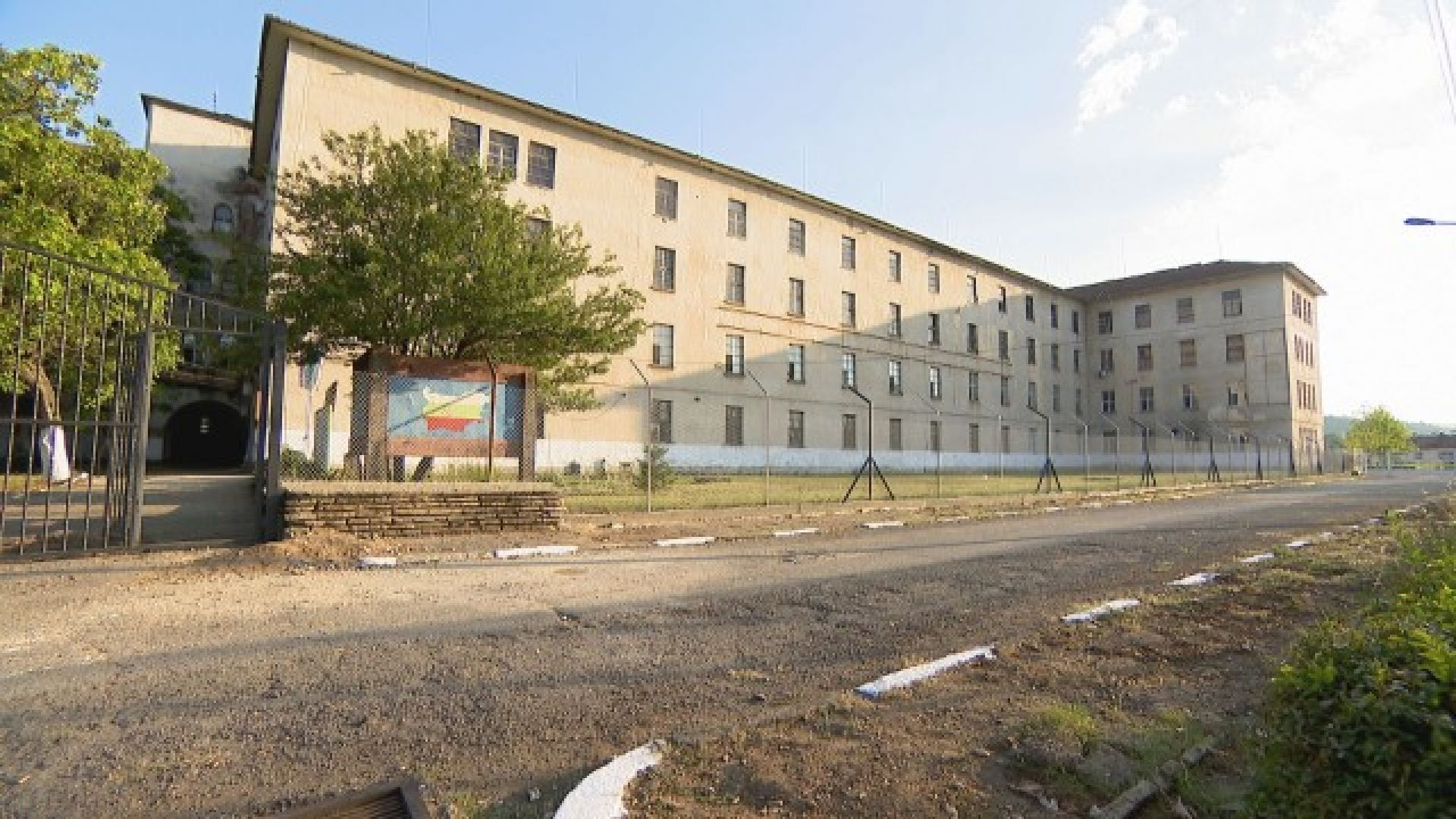 Местят децата от Бойчиновци във Врачанския затвор