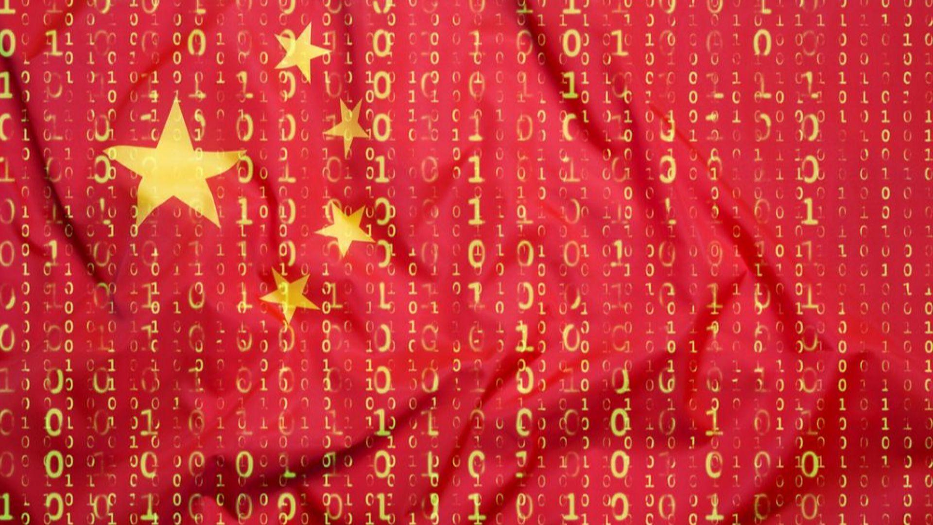 Китай разкрива корумпирани чиновници с изкуствен интелект
