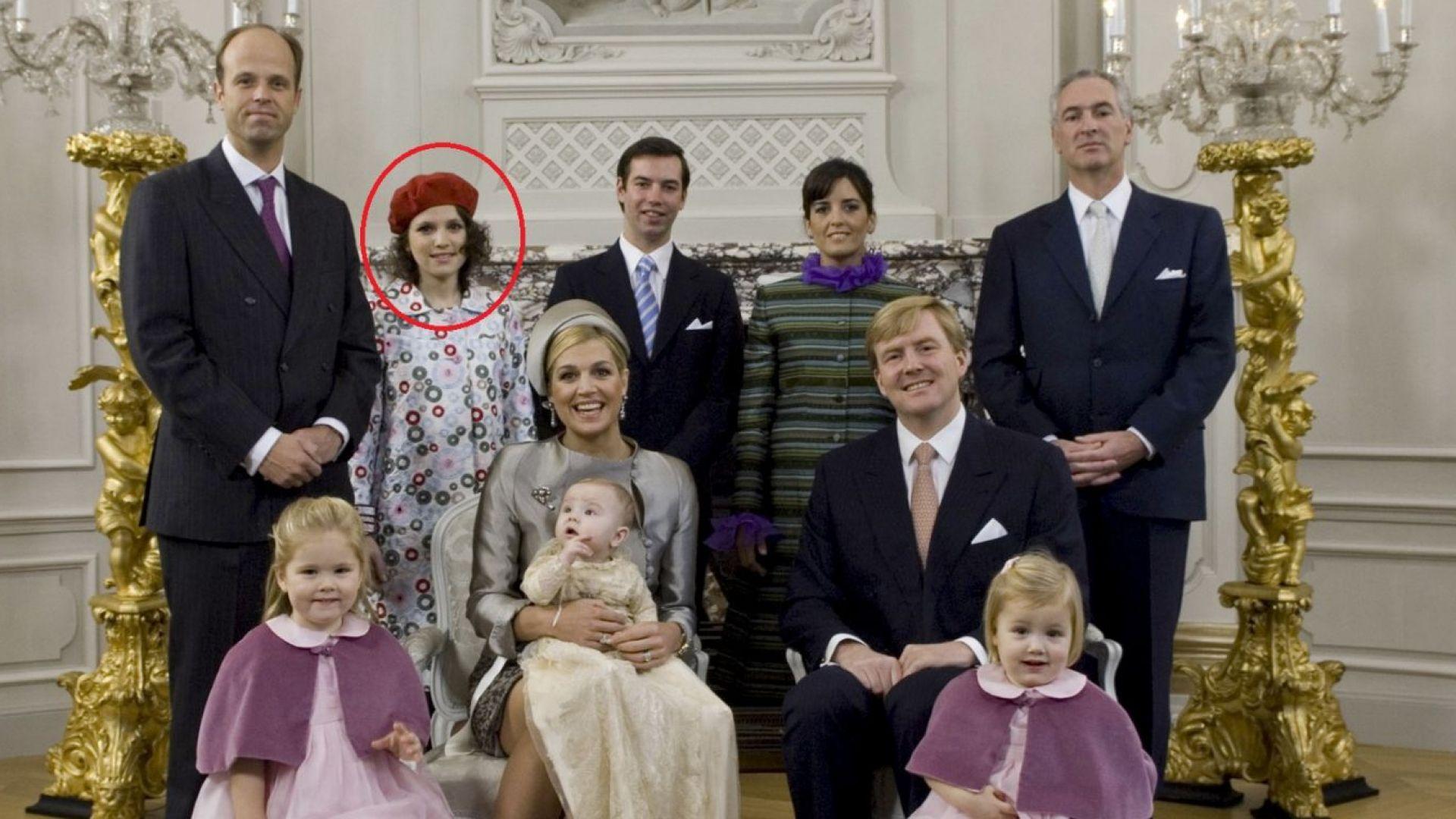 Кралица Максима на погребението на сестра си в Аржентина