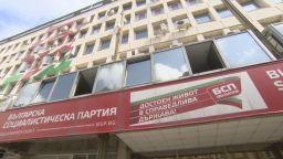 БСП настоява Цветанов да напусне политиката
