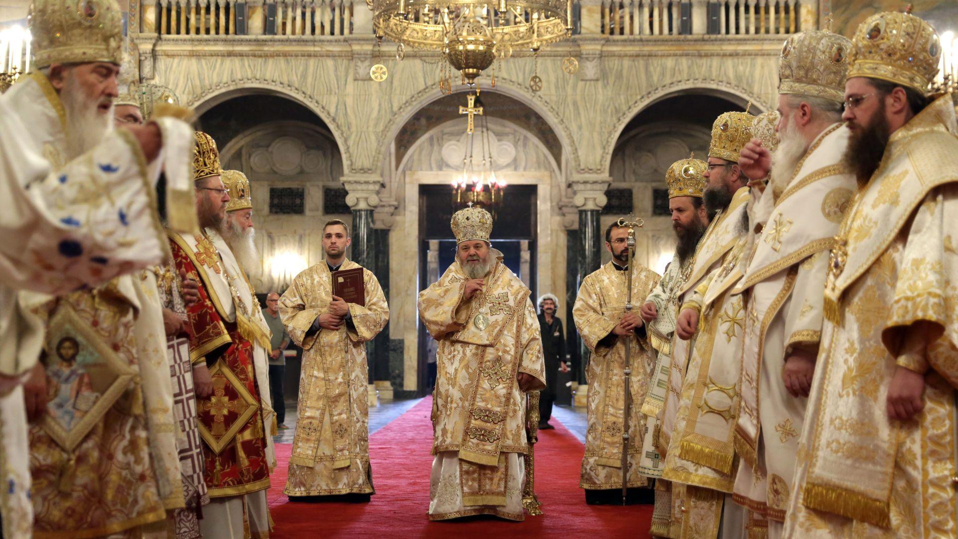 Синодът: Получихме незаслужени упреци за Охридската архиепископия