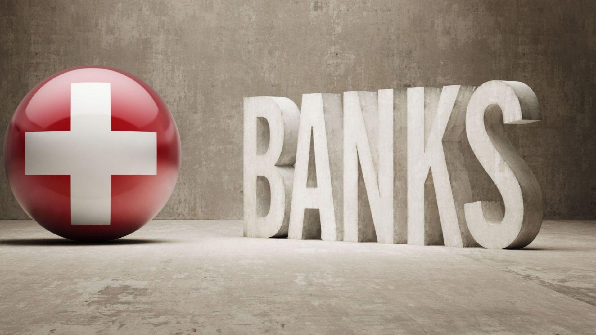 """Швейцарците казаха """"Не"""" на промяна на банковата система и """"Да"""" на блокирането на чужди хазартни сайтове"""
