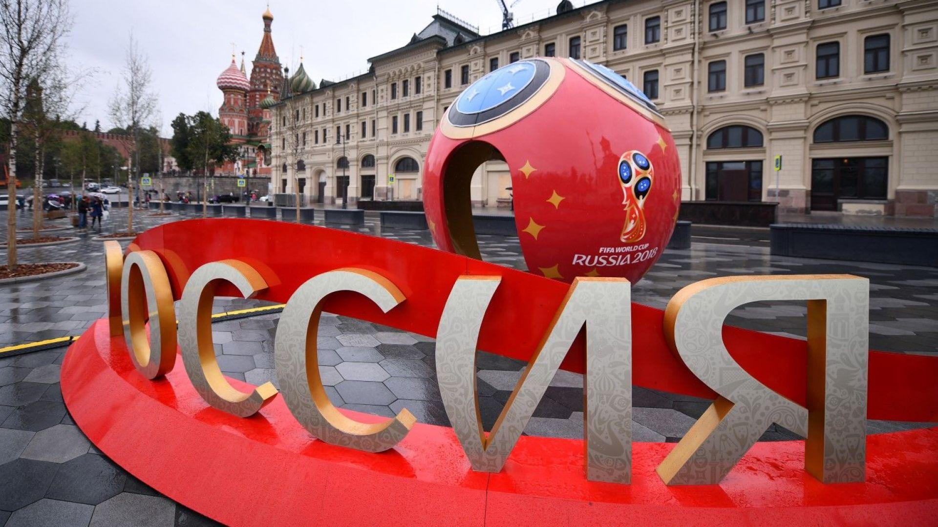 Реакциите в Москва след санкцията: Това е линч и антируска истерия