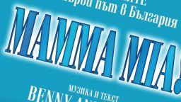 """Софийската опера с премиера на световния хит-мюзикъл """"Mamma Mia!"""""""