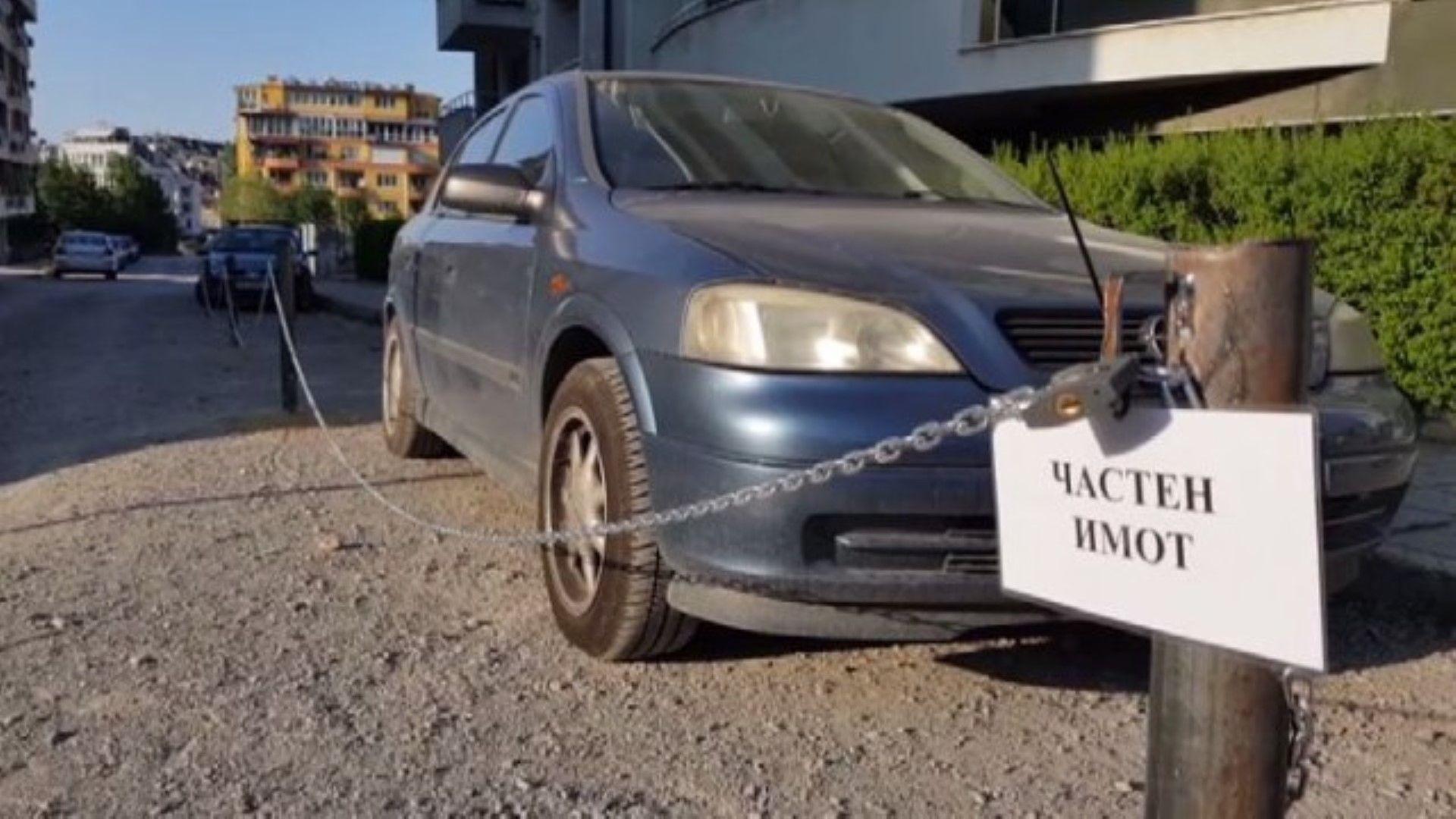 Частен собственик загради част от улица в София... законно