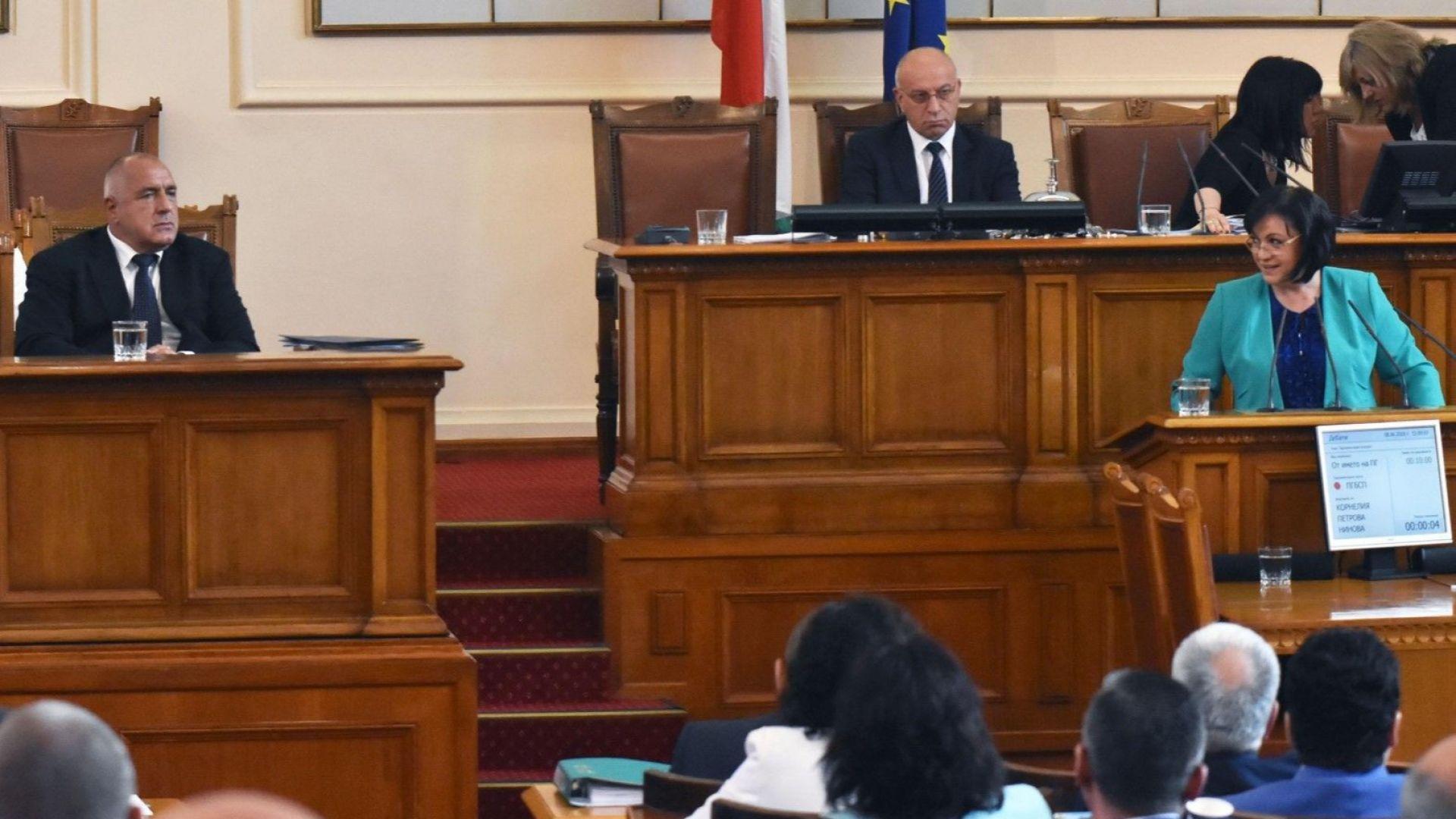 Нинова: Борисов да отмени посещението си в Турция