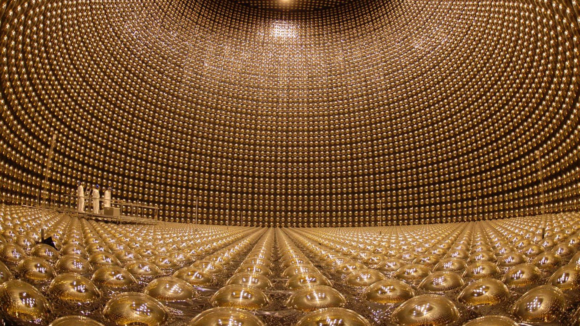 Учени изчислиха масата на неутрино