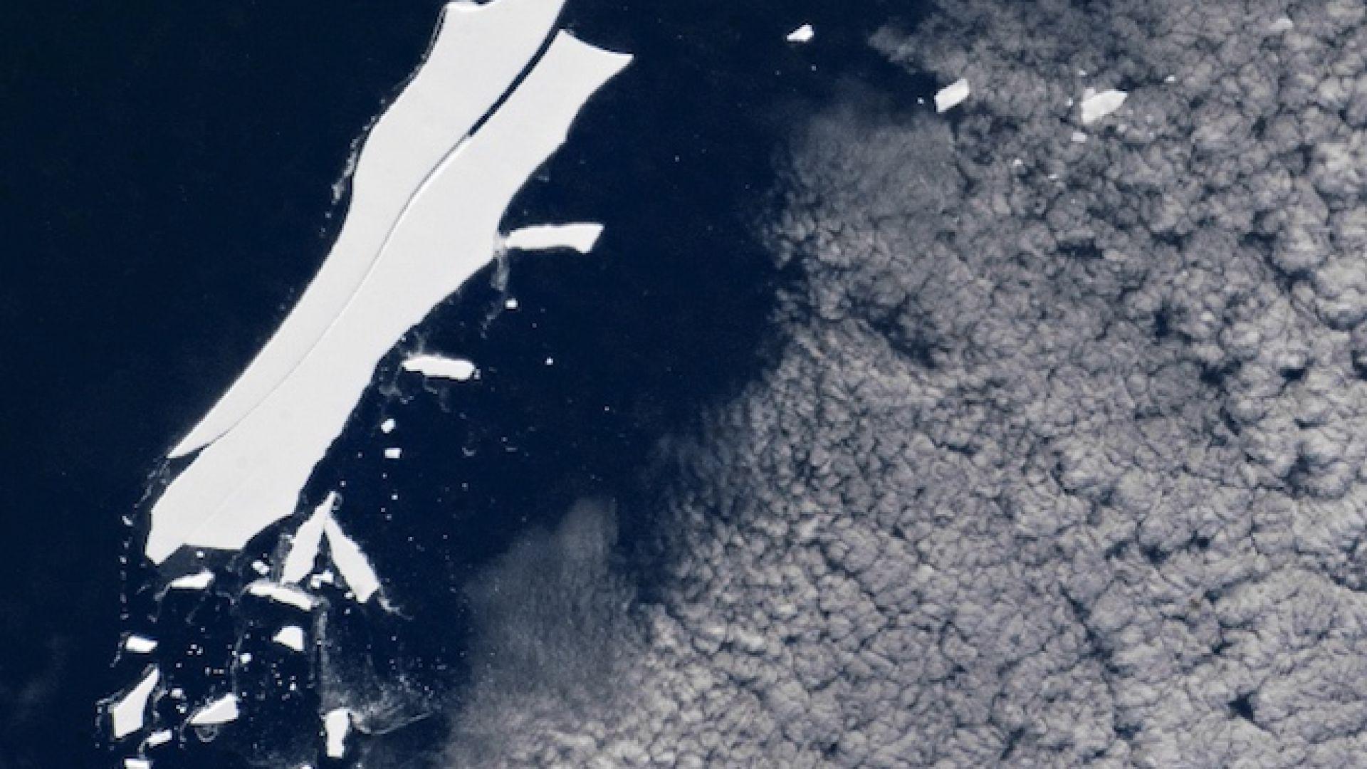 Най-големият айсберг е на края на пътя си